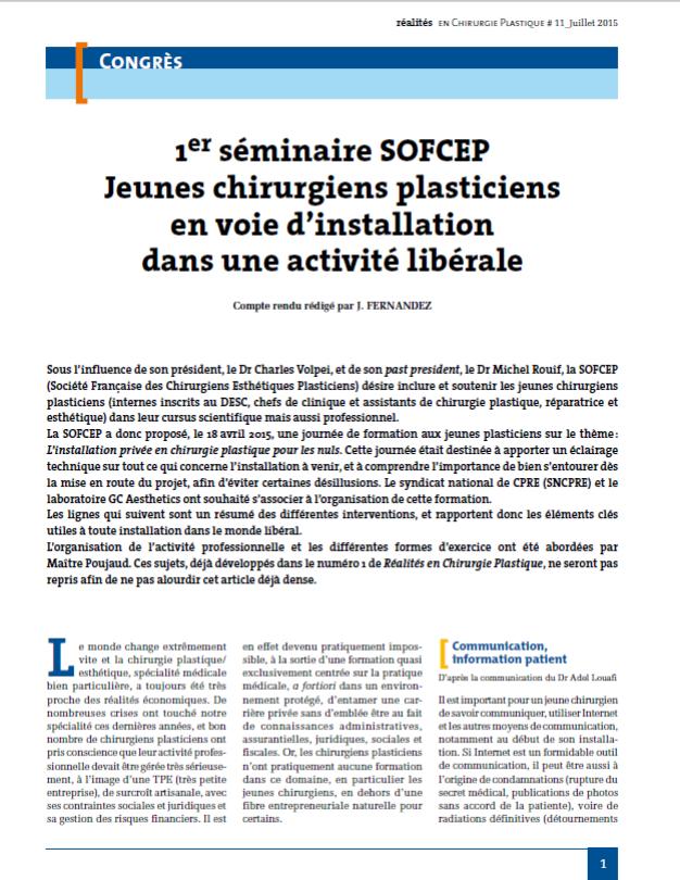 1er séminaire SOFCEP Jeunes chirurgiens plasticiens en voie d'installation dans une activité libérale